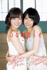 【送料無料】乃木坂46白石麻衣 写真5枚セット<サイン入>26