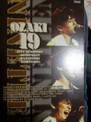 19の夜♪尾崎豊VHS「OZAKI19」