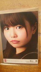 AKB48・HKT48【渕上舞】