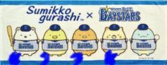 すみっコぐらし コラボ 横浜DeNAベイスターズ フェイスタオル