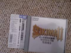 聖飢魔�U「THE SATAN ALL STARS」DVD/帯付/デーモン小暮