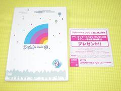 DVD★即決★アメトーーク 2★139分★国内正規品