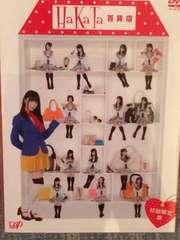 激安!超レア!☆HKT48/HaKaTa百貨店☆初回盤/DVD4枚組☆超美品!