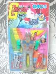 希少【クローバー】合体ロボ『機動戦士ガンダム』駄玩具 未開封 /当時物