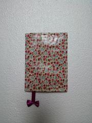 小花柄ブックカバー