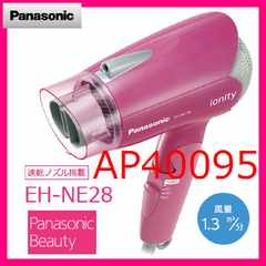 送料無料 最新モデル 新品 パナソニック マイナスイオンドライヤーEH-NE28-P