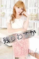 Rady☆パールジュエリーレースワンピ☆オレンジファジーネーブル☆S☆新品タグ付き