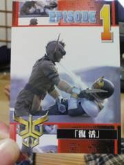 仮面ライダークウガEPISODE-1『復活』