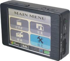 ポリスノートブック50HDセット/PN-50HD/PNC-130N/完動品