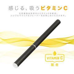 未使用シーテックC-Tecカートリッジ式電子タバコ・スターターキット・コンパクト・スリム・ビタミンC