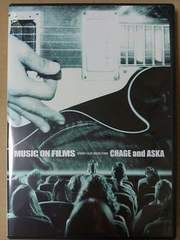 CHAGE&ASKA DVD「MUSIC ON FILMS」 中古