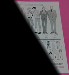 秋吉しま ナイトミルクヘブン アニメイト購入特典ペーパー