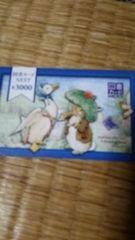 図書カード4千円分ミニレター送料込み