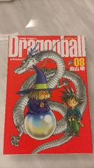 ★ドラゴンボール★完全版★8巻