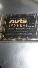 ★nuts★LlPSERVCE★ツリー型アクセサリースタンド★