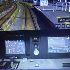 まとめ明日発送 6枚セット 鉄道運転シュミレート 美品