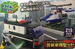 新品 ブロック警察車両セット 219P人形3体付き