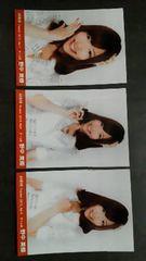 AKB48野中美郷公式生写真3枚詰め合わせ福袋