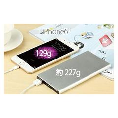 大容量薄型モバイルバッテリー 8000mAh スマホ携帯充電器