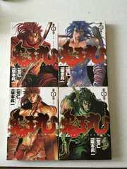 鬼王丸(にらぎ) 4巻