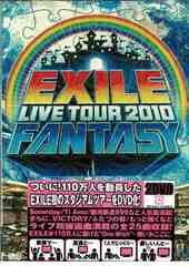 新品初回エグザイルEXILE LIVE TOUR 2010 FANTASY(2枚組)