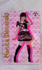 AKB48トレジャーカード島崎遥香レギュラーカード
