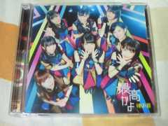 CD+DVD HKT48 最高かよ Type-C