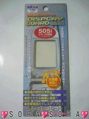 携帯電話用ディスプレイガード/液晶保護フィルム