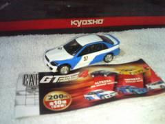 ユージン 1/72  GTマシーンコレクション4 ドリフト アルテッツァ#37 RS200   レクサス IS300