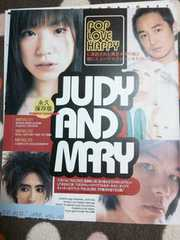JUDY AND MARY 1998年 切り抜き 7ページ