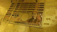 5名様!1円〜大量10枚セット金箔 一万円札 豪華カラー版 金運★
