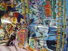めっちゃ100円ドラゴン&むっちゃ100円スタードラゴン宣伝ポスター
