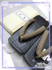 【和の志】男性用浴衣お買い得3点セット◇Mサイズ◇暁-78