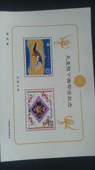 天皇陛下御即位記念62円切手2枚ミニシート新品未使用品 平成2年