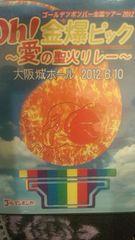 激レア!☆ゴールデンボンバー/金爆ピック大阪城ホール☆初回盤DVD2枚組!美品!