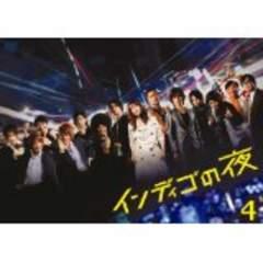 ■DVD『インディゴの夜 DVD-BOX』昼ドラ 森口瑤子 イケメンホスト