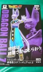 ドラゴンボールZ 劇場版DXFフィギュアvol.2 ビルス