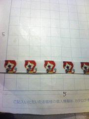 sale10mm巾 妖怪ウォッチ(ジバニャン)柄リボン1M