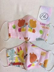 16:ルル&ロロ☆子供用立体マスク2枚セット ハンドメイド
