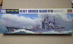 1/700 ハセガワ 日本海軍 重巡洋艦 那智