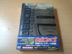 映画DVD「ロボコップ コレクターズBOX」1&2 2枚組●