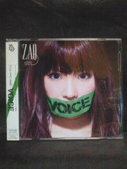 DVD付CDマキシ『中二病でも恋がしたい!戀』OP「VOICE」ZAQ
