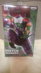 未開封 ドラゴンボール match makers マジュニア(ピッコロ)