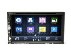 2DIN7インチDVDプレーヤー(SD・USBに録音機能付)