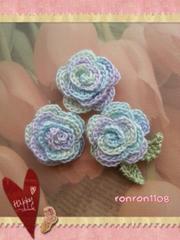 ハンドメイド/手編み♪レース編みお花のモチーフ3個セット 512