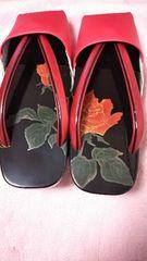 おき宗、赤いバラ草履