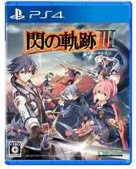 【PS4】 英雄伝説 閃の軌跡III 初回特典&コード付き :美品