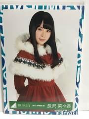 欅坂46有明ワンマンクリスマス衣装2017-spring-05長沢菜々香写真上半身