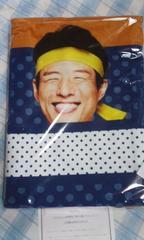 サントリー/松岡修造等身大タオル笑いながら寝る。当選品