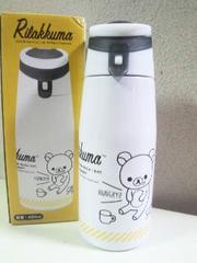 リラックマ/リラックマカジュアル直飲みステンレスボトル(480ml)ハングリー(ホワイト)